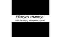 Адвокати Полтави